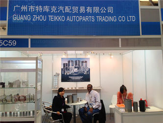 Guangzhou Teikuko Auto Parts Co.,ltd
