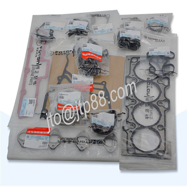 Engineering Machinery Engine Gasket Kit For Toyota 1NZ 04111-21040